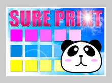 RGBカラーで作成した画像